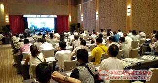 凯锐斯通油压参加第六届中国工程机械维修技术峰会